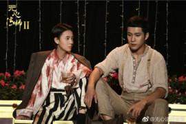 《无心法师2》 韩东君陈瑶携手继续合作 【附电视剧下载】